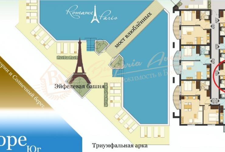 Романс Париж