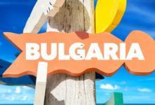 Недвижимость в Болгарии для украинцев