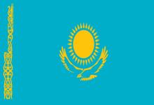 Как купить недвижимость в Болгарии гражданину Казахстана