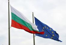 Основания получения вида на жительство Болгарии