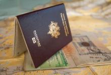 Шенгенская виза иностранцам в Болгарии