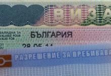 Вид на жительство в Болгарии при покупке недвижимости 2020